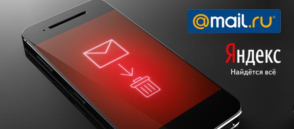 Информация о смене e-mail адреса