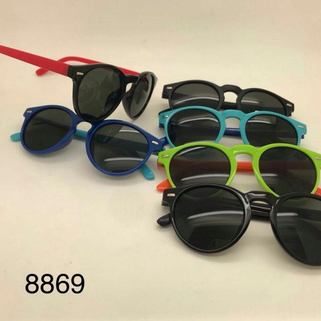sunglasses-for-children