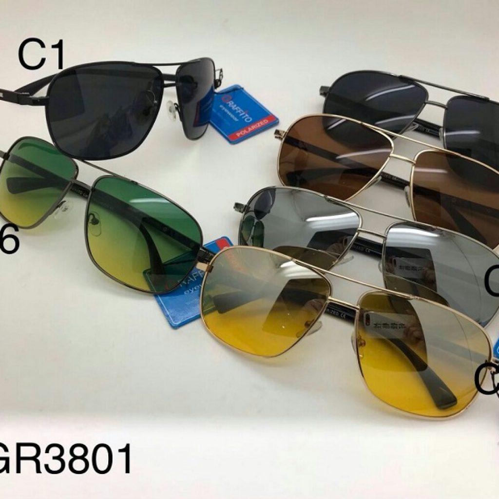 sunglasses-classic