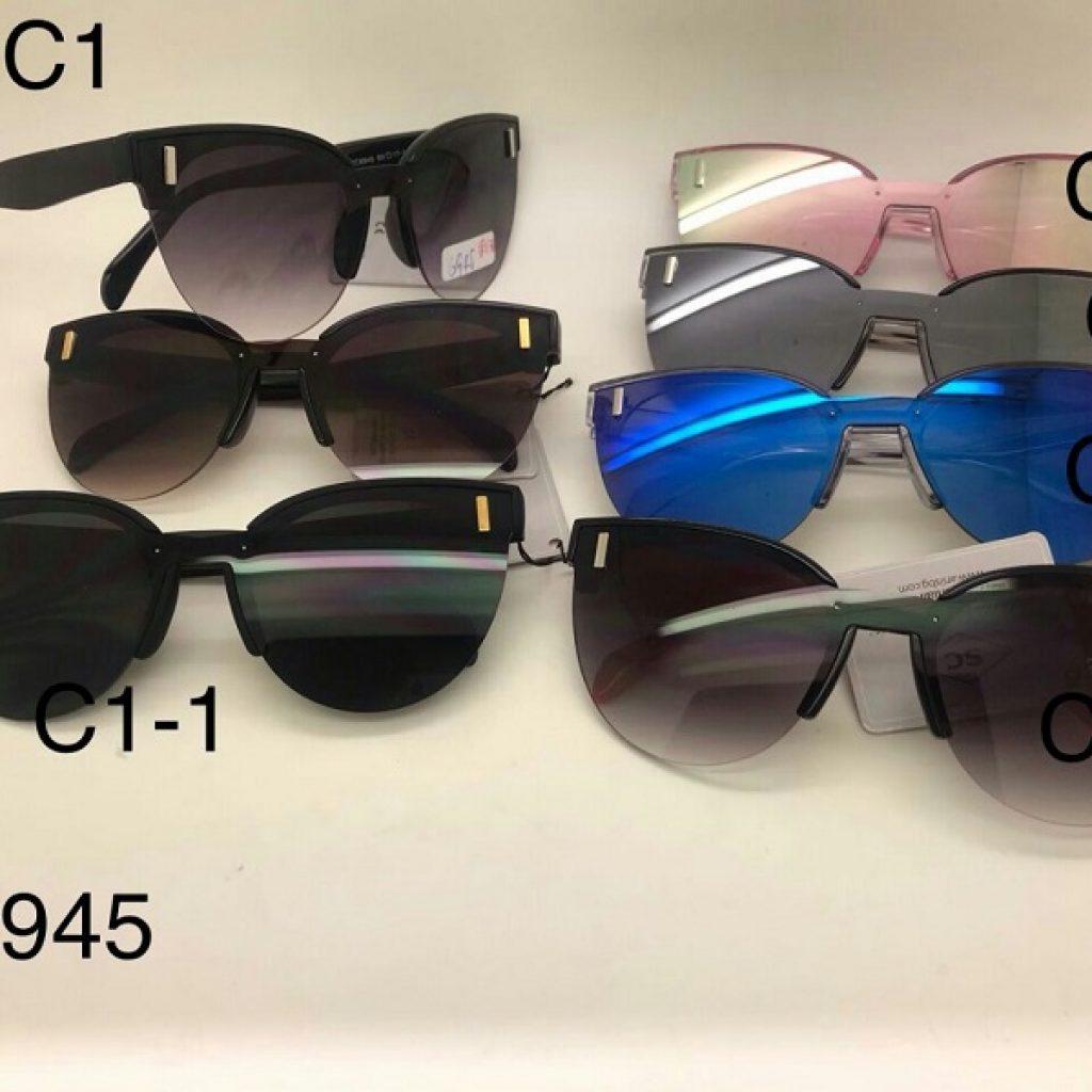 women-sunglasses
